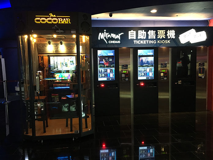 CoCoBar電話亭KTV-台北大直美麗華
