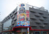CoCoBar電話亭KTV-台北家樂福重慶店