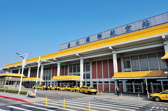 CoCoBar電話亭KTV-台北松山機場