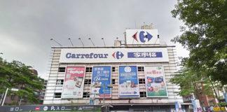 CoCoBar電話亭KTV-家樂福三民店