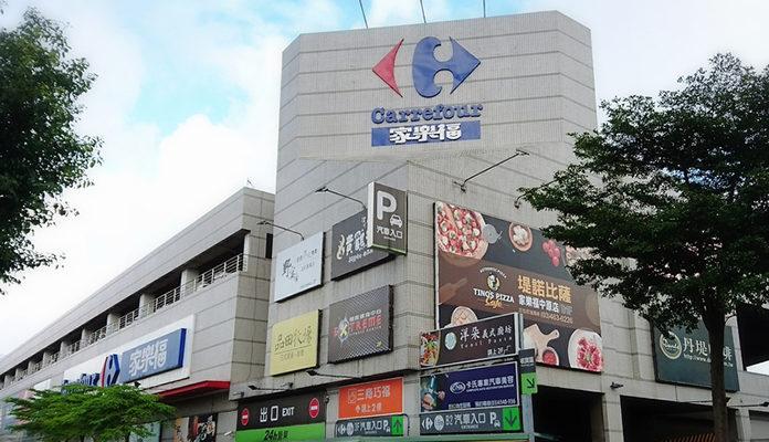 CoCoBar電話亭KTV-家樂福中原店