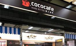 CoCoCafe無人咖啡機-食尚音樂家詳細介紹