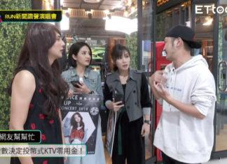 CoCoBar電話亭KTV-2018內湖量販店 民眾歌唱互動