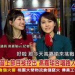 CoCoBar電話亭KTV-台視新聞報導