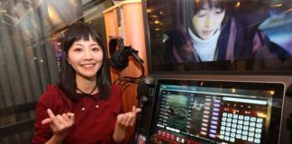 CoCoBar電話亭KTV-蘋果日報報導