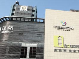 CoCoBar電話亭KTV-京站威秀