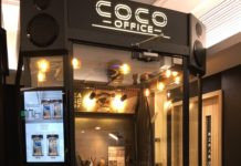 CoCoOffice個人辦公室